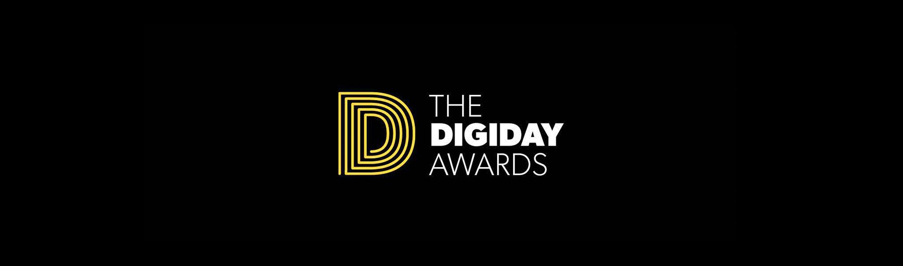 Digiday Awards Gala November 2017