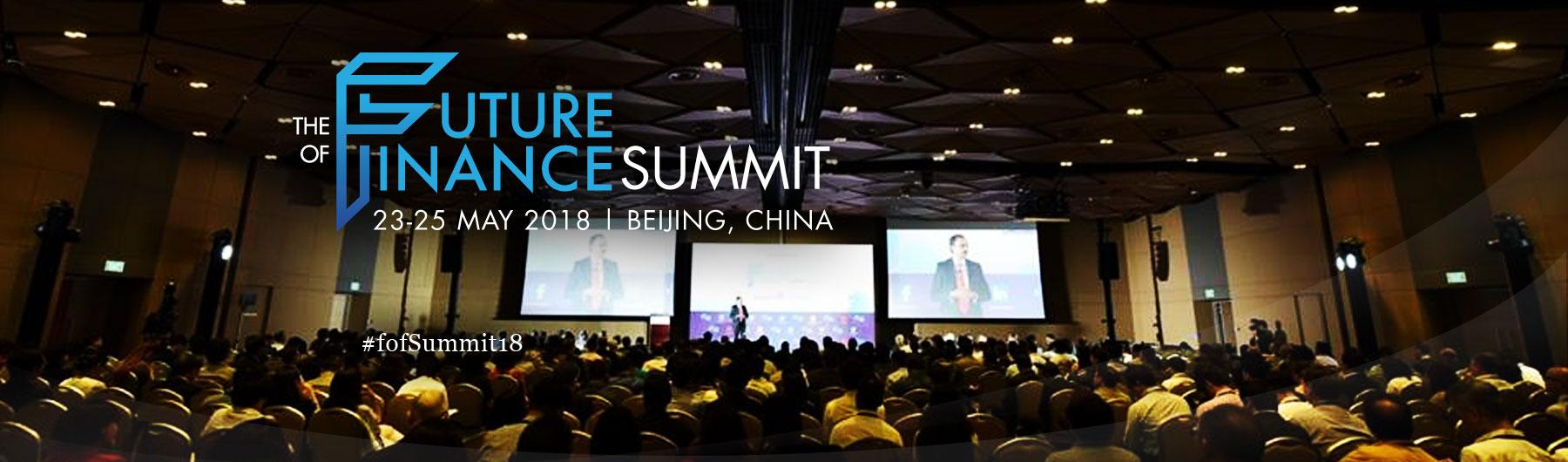 The Future of Finance Summit 2018