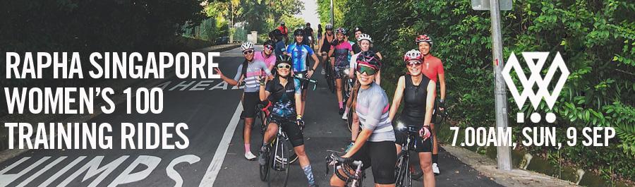 Rapha Singapore Women's 100 Training - Sunday Ride | 7.00am, 9 Sep 2018 | Macritchie Reservoir Drop Off