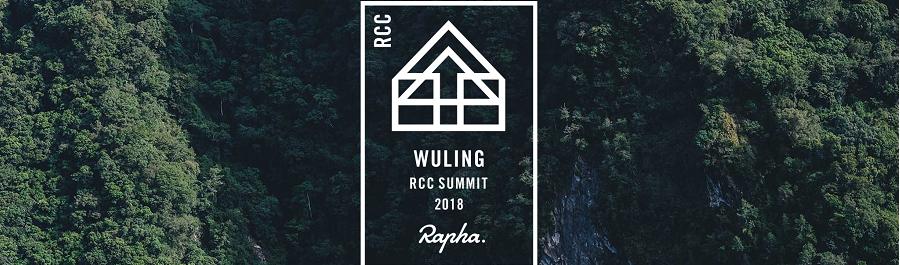 Wuling 2018 pre-programming