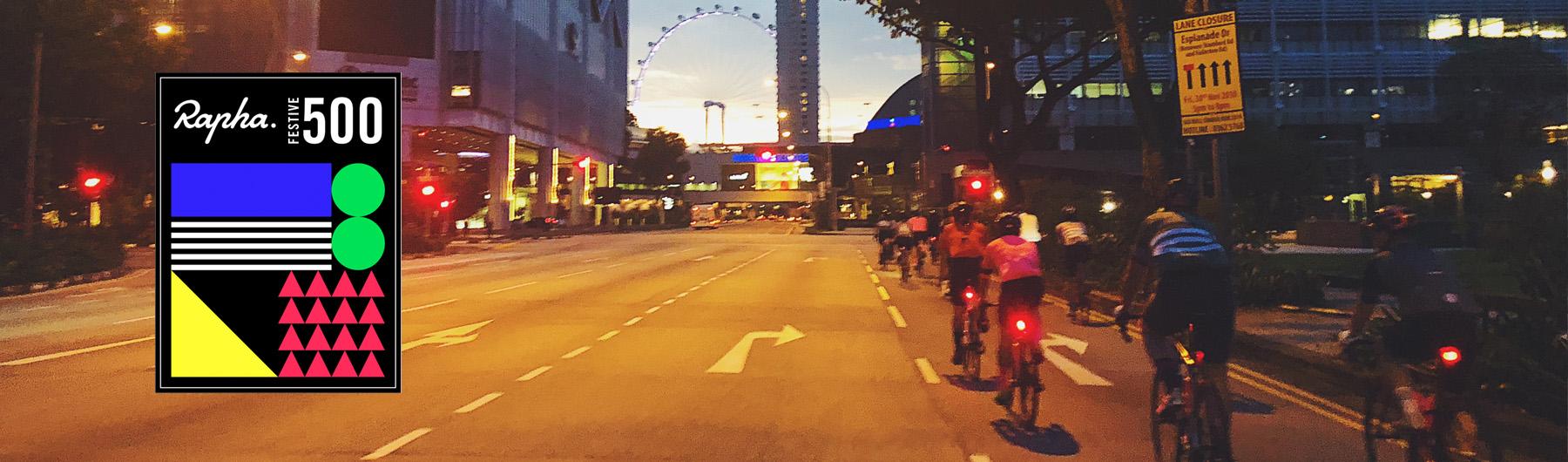 Rapha Singapore Festive 500 Ride 4 | 5.30am, Friday 28th December | Macritchie Reservoir Drop Off Point