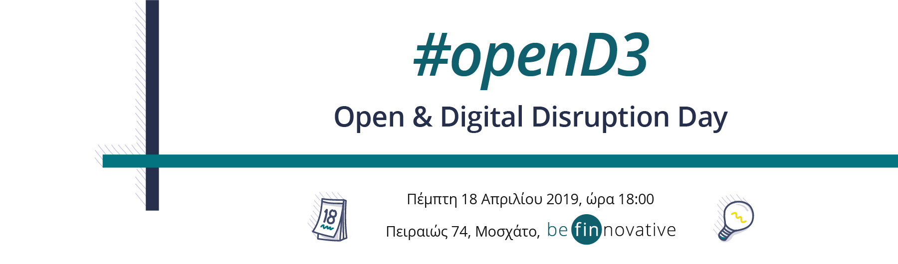 Open Digital Disruption Day - #openD3 2019