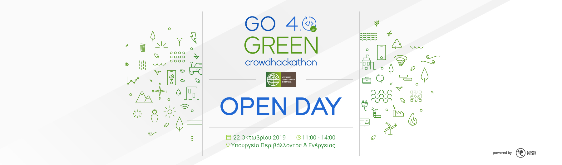 Open Day Go 4 Green