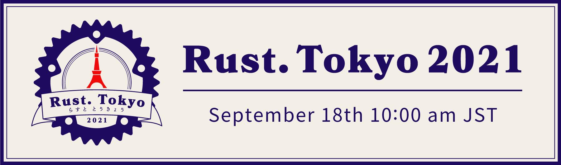 Rust.Tokyo 2021